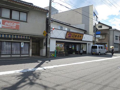 kaseya11111.jpg