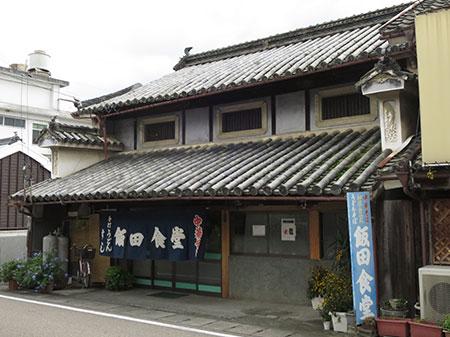 iidaomuraisu888.jpg